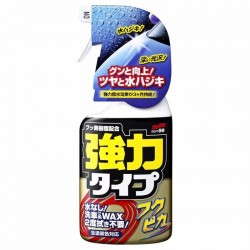 Fukupika Spray Strong Type